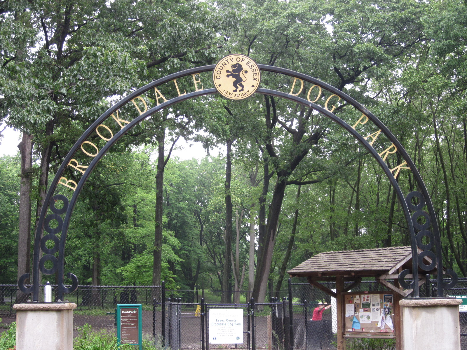 Main enterance to the dog park